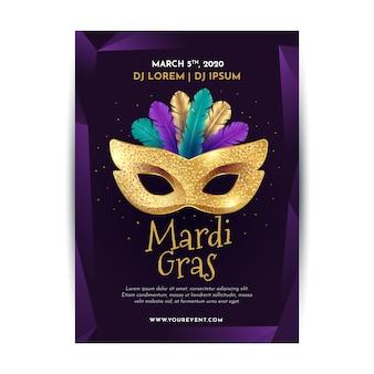 Mardi gras праздничный плакат с разноцветной маской