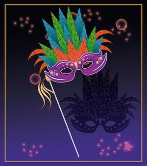 Mardi grass mask colorful card