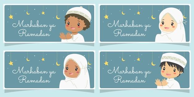 Мархабан яа рамадан баннер установлен. счастливые мусульманские дети молятся Premium векторы