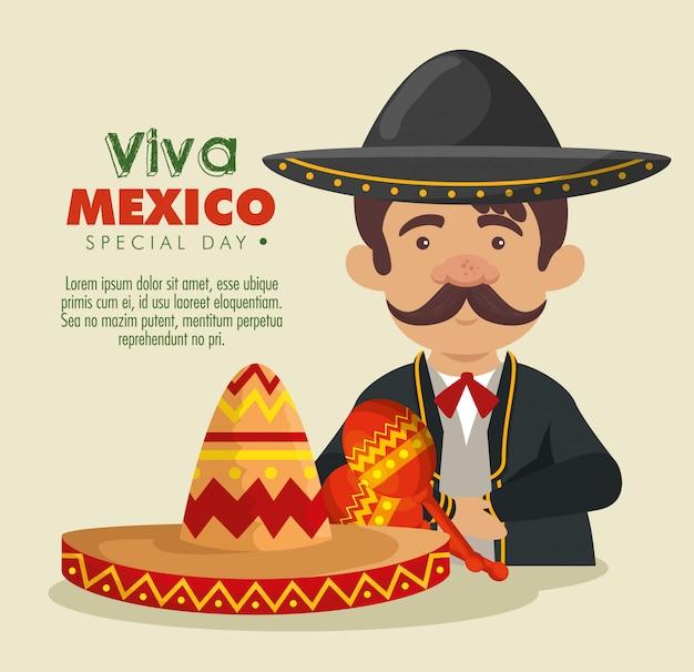 Mariachi человек в шляпе и костюме, чтобы отпраздновать событие