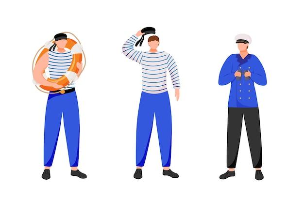 해양 직업 플랫. 해양 직업. 작업복을 입은 선원. 흰색 배경에 작업 유니폼 격리 된 만화 캐릭터에 선원과 네비게이터