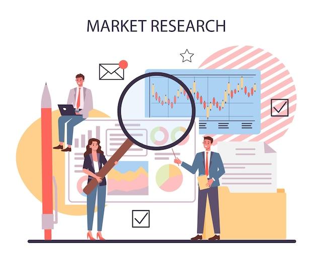 市場調査と分析