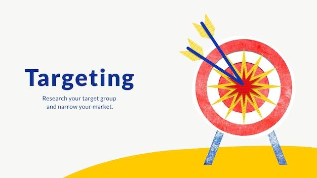 Вектор бизнес-шаблона, ориентированный на рынок с графикой стрелки дротика