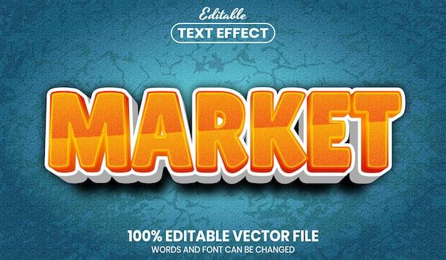 시장 텍스트, 글꼴 스타일 편집 가능한 텍스트 효과