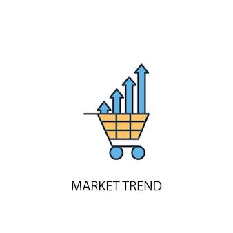 시장 동향 개념 2 컬러 라인 아이콘입니다. 간단한 노란색과 파란색 요소 그림입니다. 시장 동향 개념 개요 기호 디자인
