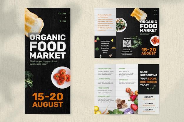 Market trifold brochure template vector