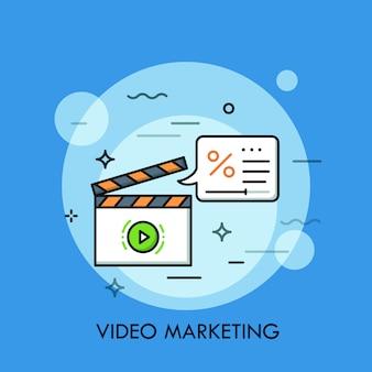 Маркетинг и реклама тонкая линия иллюстрации