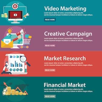 마케팅 배너 모음