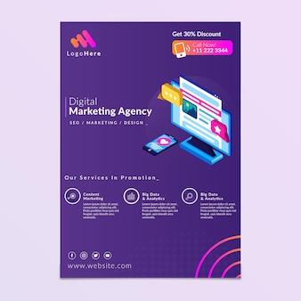 마케팅 비즈니스 전단지 서식 파일