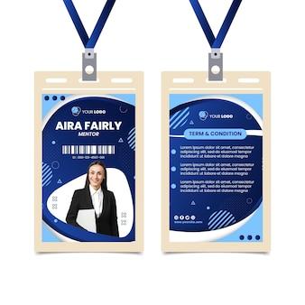 Маркетинговый шаблон визитной карточки