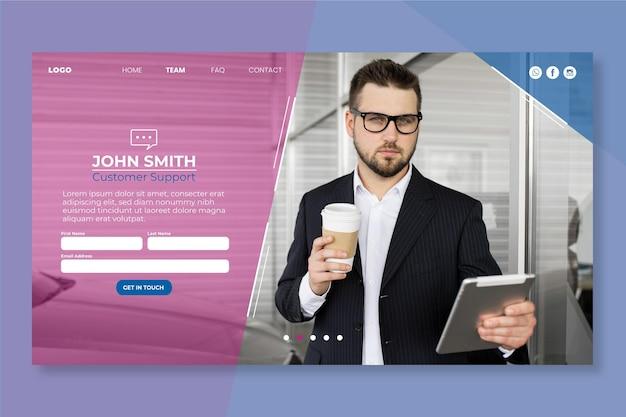 Целевая страница маркетингового бизнеса
