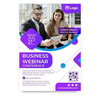 마케팅 사업 포스터