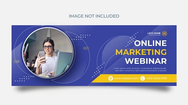 마케팅 비즈니스 웨비나 및 기업 소셜 미디어 게시물 템플릿
