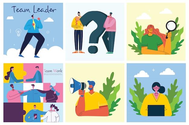 マーケティングキャンペーン、ビデオ会議、モダンでフラットでクリーンなデザインのビジネス分析の概念図。