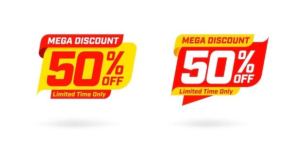 Маркетинговая бирка продажи с супер-предложением за полцены. желто-красная мега-скидка 50% на ограниченный набор наклеек только по времени