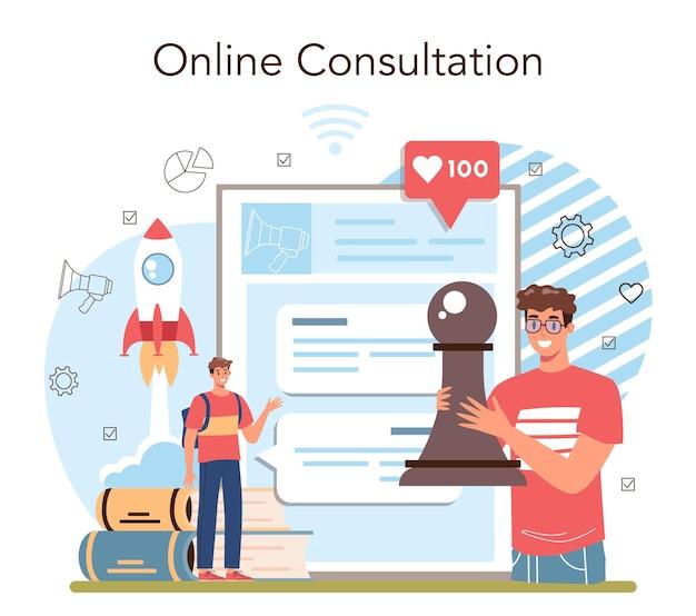 マーケティング教育学校コースのオンラインサービスまたはプラットフォーム