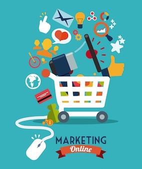 온라인 마케팅