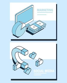 ソーシャルメディアのマーケティング