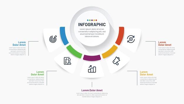 Шаблон инфографики маркетинговой стратегии