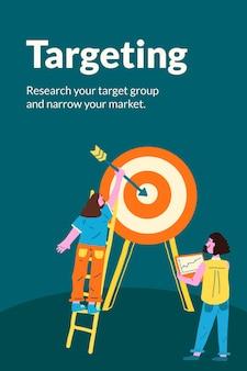 Vettore del modello di marketing per il targeting aziendale in design piatto