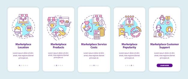 Параметры выбора торговой площадки на экране страницы мобильного приложения.