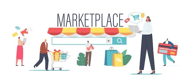 マーケットプレイス小売ビジネス、オンラインショッピングのコンセプト。デジタルショップスマートフォンアプリまたはpcブラウザ。小さなキャラクターは、モバイルベースのコンサルティング販売、ニッチサービスを使用しています。漫画の人々のベクトル図