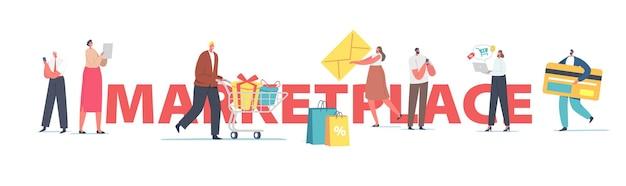 마켓플레이스 소매 비즈니스, 온라인 쇼핑 개념입니다. 남성 및 여성 캐릭터는 인터넷 포스터 배너 전단지에서 쇼핑 및 구매를 위해 디지털 장치를 사용합니다. 만화 사람들 벡터 일러스트 레이 션
