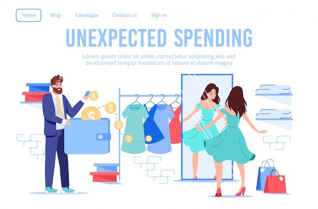 結婚されていたカップルの女性のオンライン服ファッションブティックでのショッピング。夫が予期しない支出にe-walletモバイルアプリケーションを使用して支払います。鏡の前のドレッシングの妻。ワイヤレス決済、クレジット