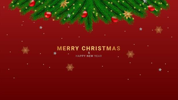クリスマスと新年あけましておめでとうございますの背景と結婚する