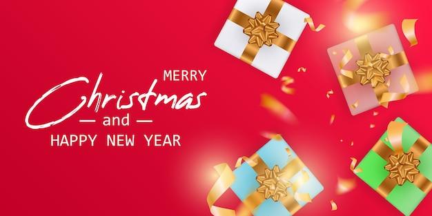 크리스마스와 새해 카드를 결혼하십시오. 크리스마스 배너.