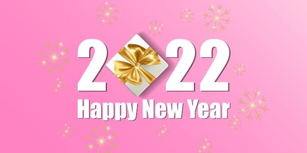 С рождеством и новым годом карта