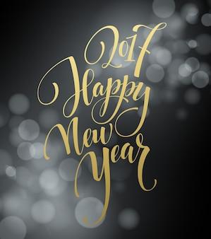 Buon natale e felice anno nuovo 2017 scritte. illustrazione vettoriale di natale con bokeh realistico, sfondo di luci blured. biglietto d'auguri. illustrazione vettoriale 2017