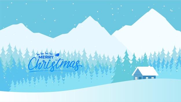 森と山で雪が降るクリスマスの風景と結婚する