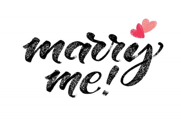 心の言葉と結婚してください。