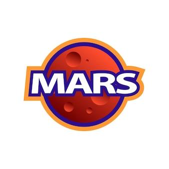 ヴィンテージスタイルの火星のロゴ。ステッカーやバッジを印刷するためのカラーラベル。ベクトルイラスト。