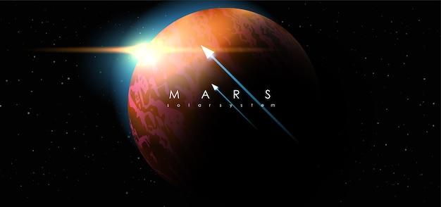 宇宙の背景に火星