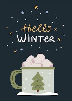 귀여운 겨울 컵과 마시멜로 코코아