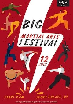Афиша фестиваля боевых искусств Бесплатные векторы