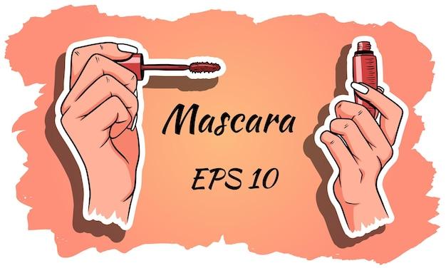 手にマスカラ。女性のための化粧品。