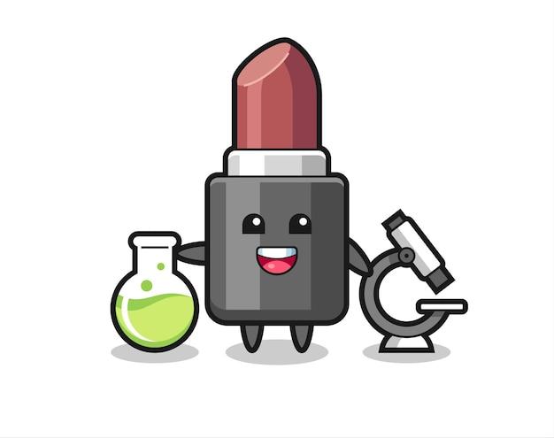 科学者としての口紅のマスコットキャラクター、tシャツ、ステッカー、ロゴ要素のかわいいスタイルのデザイン