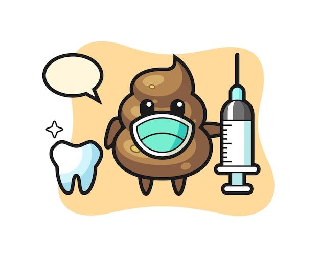 歯科医としてのうんちのマスコットキャラクター、tシャツ、ステッカー、ロゴ要素のかわいいスタイルのデザイン