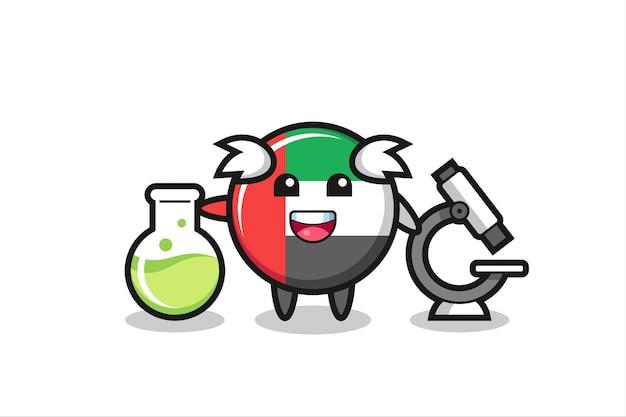 科学者としてのアラブ首長国連邦の旗バッジのマスコットキャラクター、tシャツ、ステッカー、ロゴ要素のかわいいスタイルのデザイン