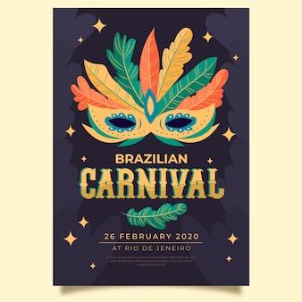 마스크와 별 손으로 그린 브라질 카니발 파티 전단지