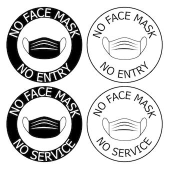 Требуется маска. только в маске входят. покрытие необходимо носить в магазинах или общественных местах. наденьте защитное покрытие. нет маски, нет службы. круглый символ. векторная иллюстрация