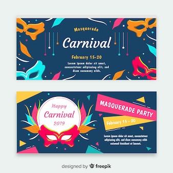 Masks  carnival party banner