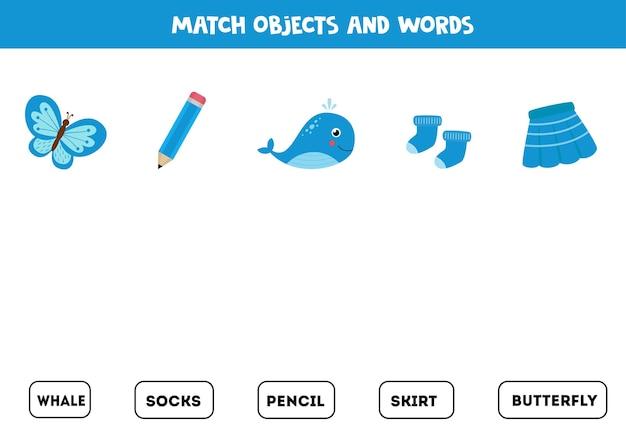 青いオブジェクトを書かれた単語と一致させます。読書の練習。