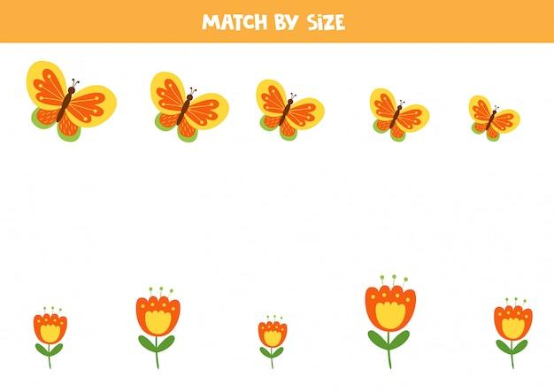 サイズで蝶と花を合わせます。子供のための教育ゲーム。