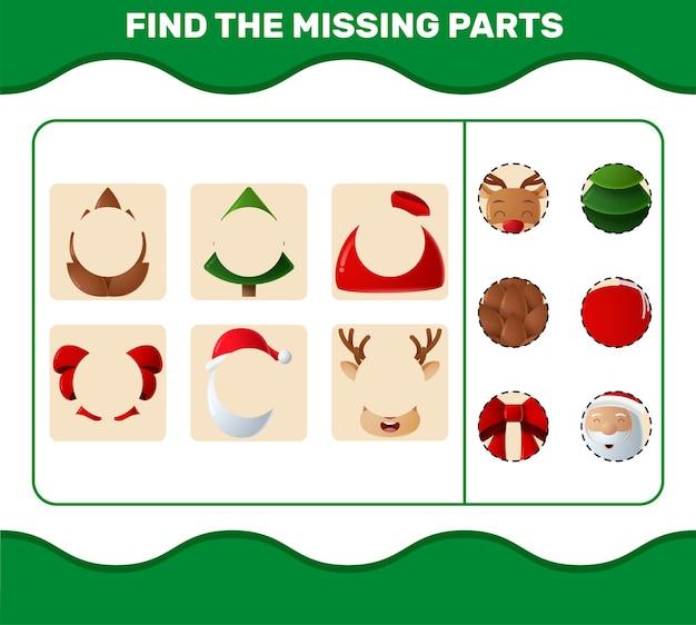 漫画のクリスマスの部分を一致させます。マッチングゲーム。就学前の子供と幼児のための教育ゲーム