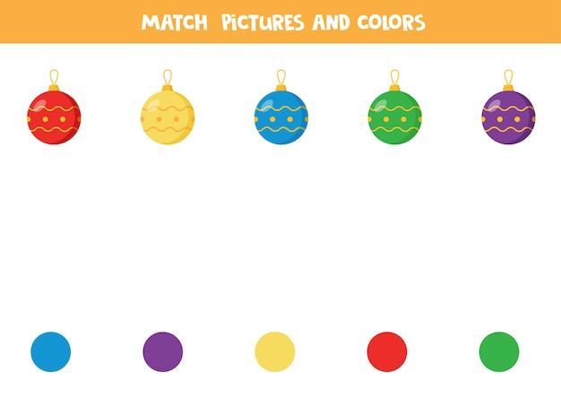クリスマスボールを色で合わせます。子供のための教育的な論理ゲーム。