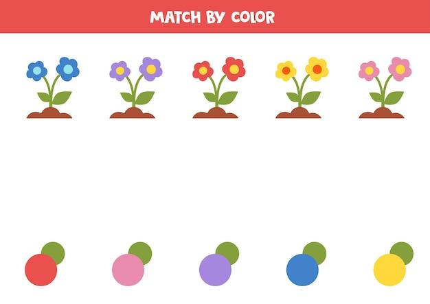 花と色を合わせてください。子供のための教育的な論理ゲーム。子供のためのワークシート。